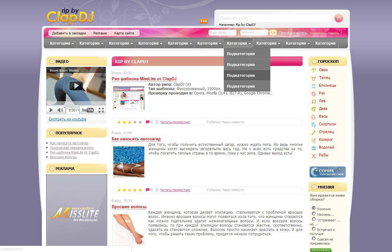 Как сделать сайт на dle 9.2 создание сайтов коломна цены