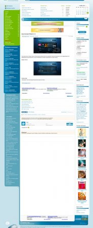Шаблон Prowebber v.2 для DLE 9.2(CENTROARTs)