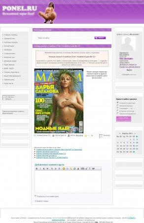 порно сайт для веб мастеров
