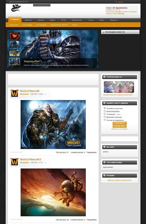Warcraft 3 сайт клана mk программы карты wc3mk warcraft