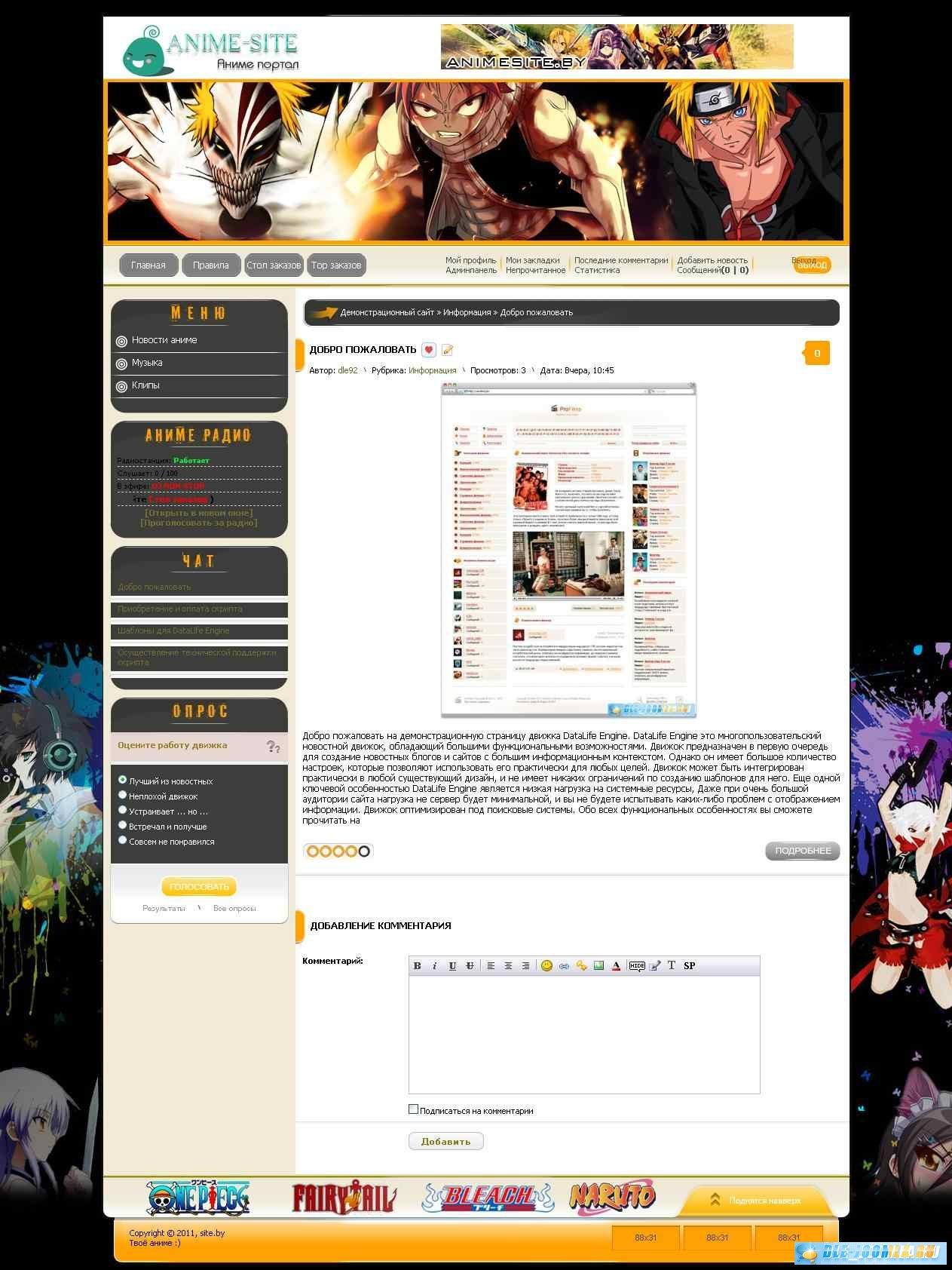 Бесплатный сайт аниме 7 фотография