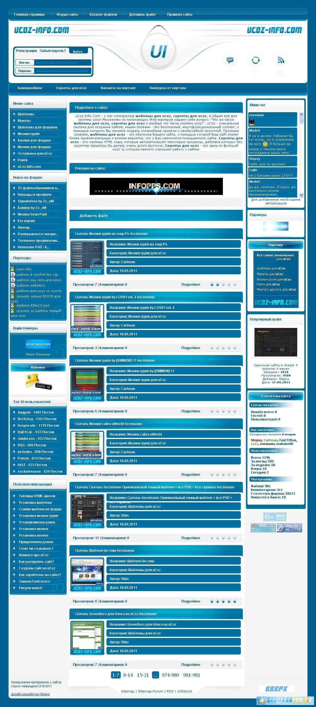 Создание шаблона для сайта на joomla