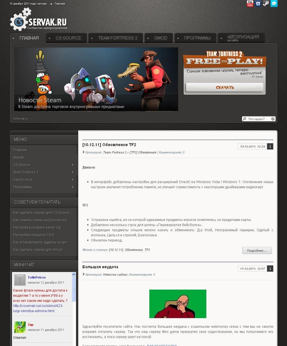 Как сделать сайт с оригинальным дизайном