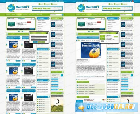 Шаблон MainSOFTware для DataLife Engine 9.4