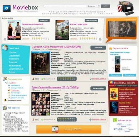 Шаблон Moviebox для DLE 9.5
